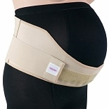 Gabrialla Maternity Medium Support Belt Beige