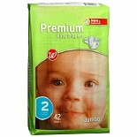 Walgreens Well Beginnings Premium Baby DiapersSize 2, 42 ea