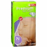 Walgreens Well Beginnings Premium Baby DiapersSize N, 42 ea