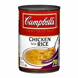Campbell's Condensed Soup Chicken with Rice