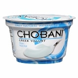 Greek Yogurt Plain