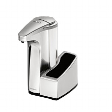 simplehuman Sensor Pump with Caddy Brushed Nickel