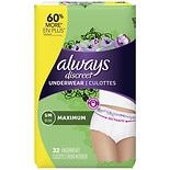 Always Discreet Incontinence Underwear, Maximum Absorbency Small / Medium