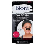 wag-Deep Cleansing Charcoal Pore Strips
