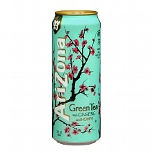 Arizona green tea coupons