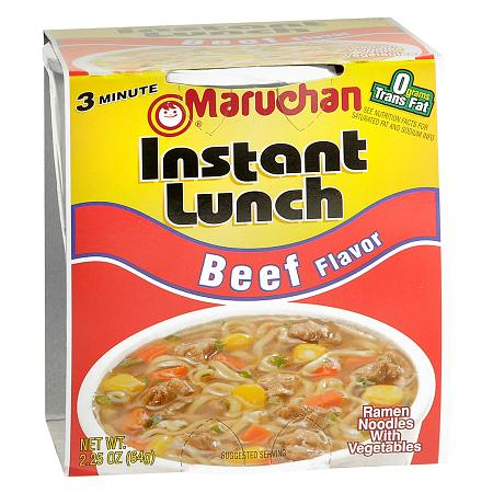 instant lunch ramen Find great deals on ebay for maruchan instant lunch shop with confidence.
