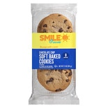 Smile & Save Soft Baked Cookies Chocolate Chip, Chocolate Chip