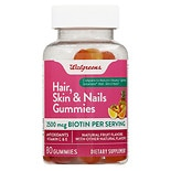 wag-Hair, Skin & Nails Gummies