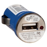 Infinitive Single USB Car Charger Blue